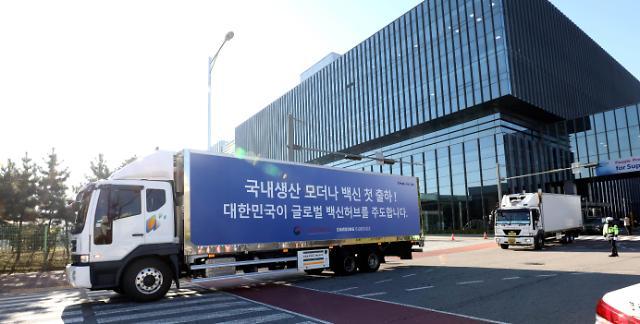"""삼성바이오 생산 모더나 백신 첫 출하···""""글로벌 '백신허브'로"""""""