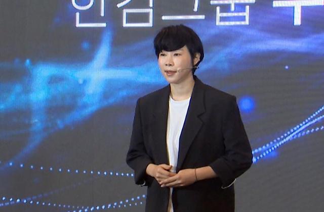 김연수 한컴 대표, 회사 지분 추가매수…신사업 위한 지배력 확대