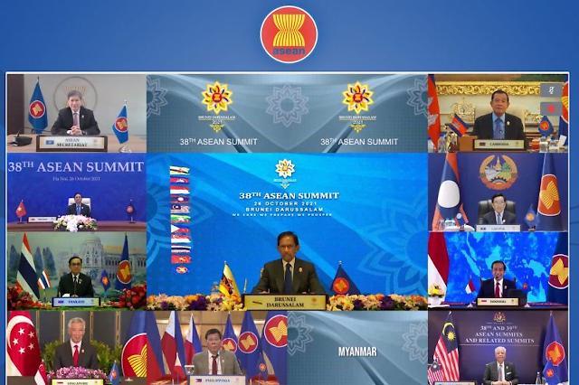 [NNA] 아세안 의장성명, 미얀마에 완전한 합의이행 촉구
