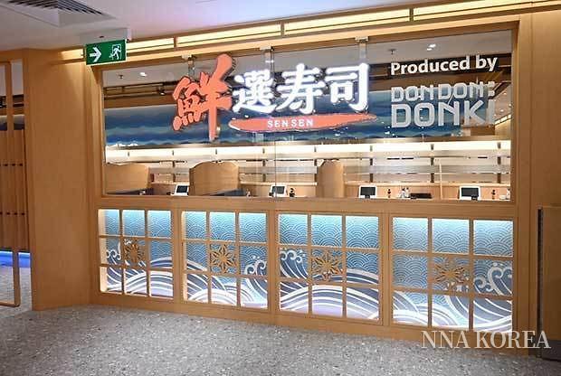 [NNA] 日 돈키호테, 홍콩에 초밥전문점 출점