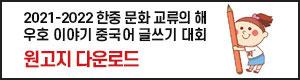 아주일보_글쓰기