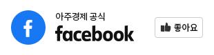 아주TV 공식 페이스북 좋아요