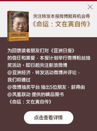 2020欢乐春节 中韩友好音乐会 2020. 01. 12 sun 15:00 世宗文化会馆大剧场