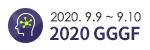 2020GGGF