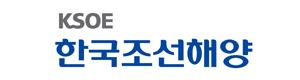 한국조선해양