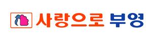 부영_이재현