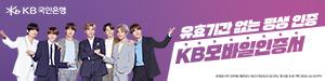 KB국민은행 02월 캠페인