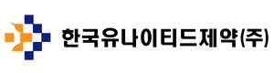 한국유나이티드제약